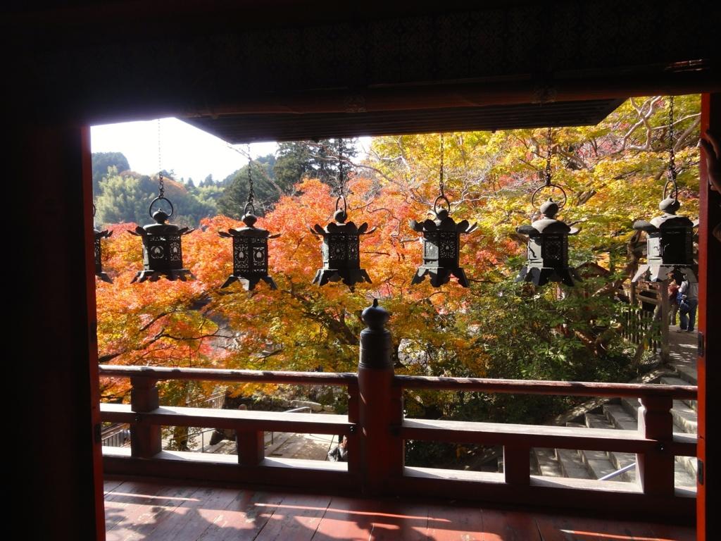 f:id:yumimi-kyoto:20161123161247j:plain