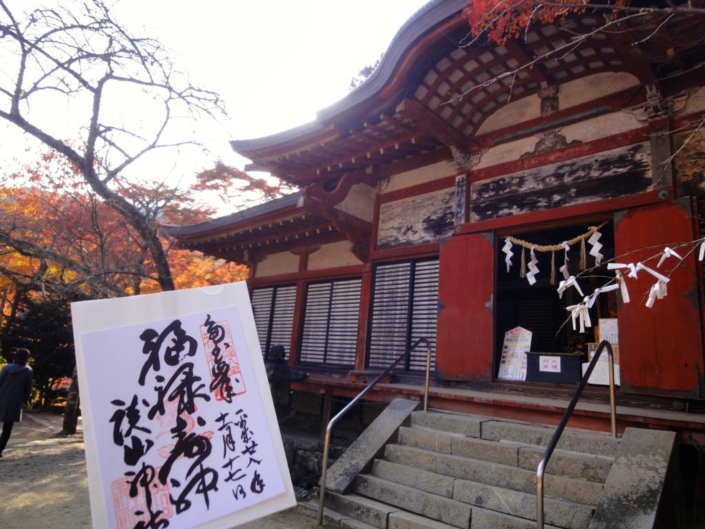f:id:yumimi-kyoto:20161124141938j:plain