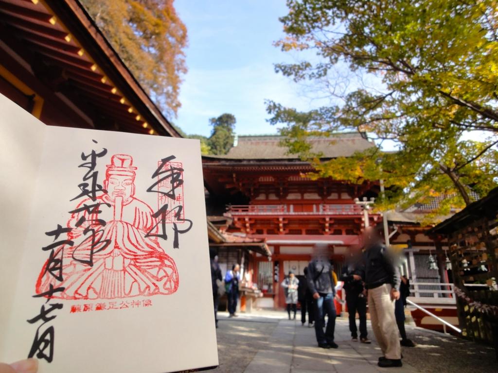 f:id:yumimi-kyoto:20161124142126j:plain