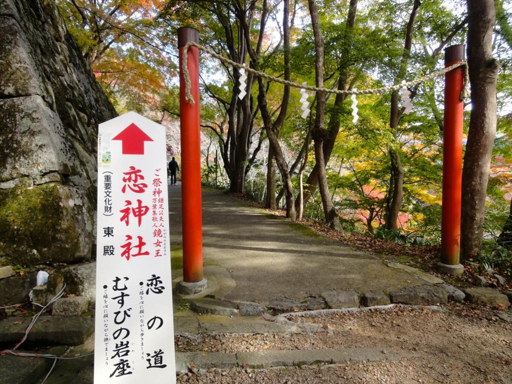 f:id:yumimi-kyoto:20161124145024j:plain