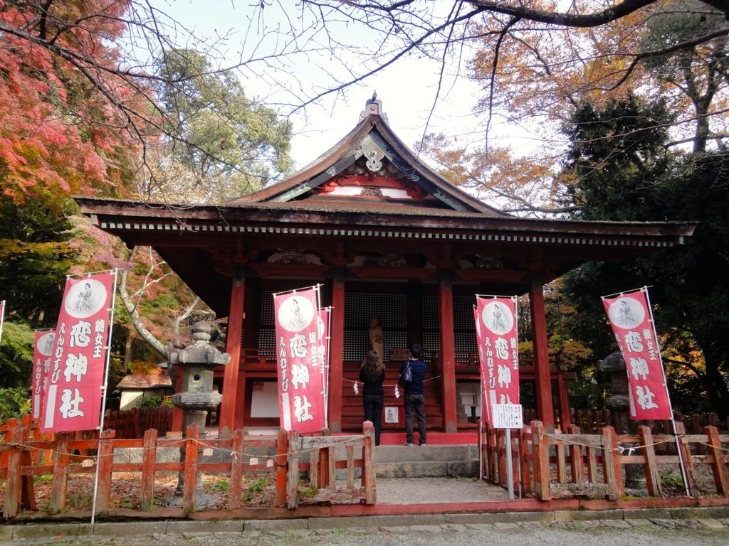 f:id:yumimi-kyoto:20161124145226j:plain