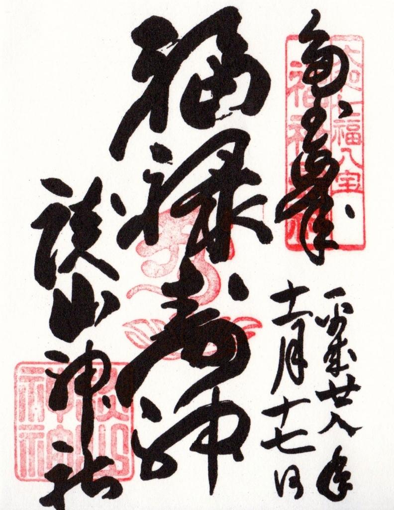 f:id:yumimi-kyoto:20161124150716j:plain