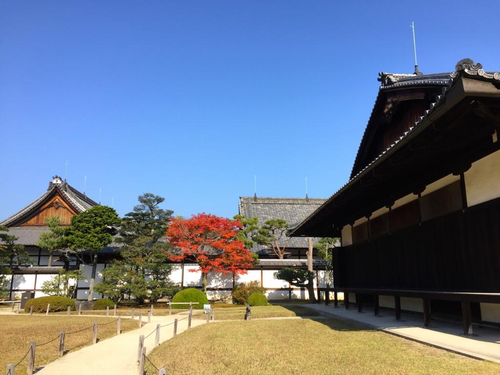 f:id:yumimi-kyoto:20161124154920j:plain