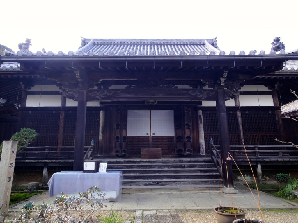 f:id:yumimi-kyoto:20161201145623j:plain