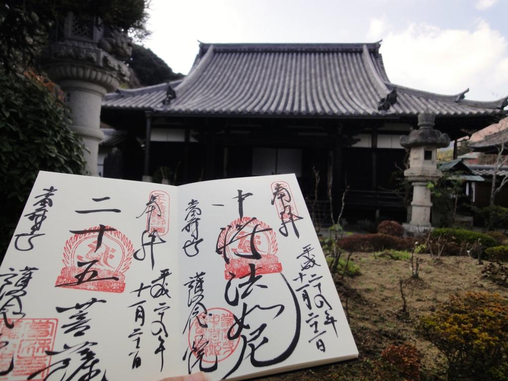 f:id:yumimi-kyoto:20161201151340j:plain