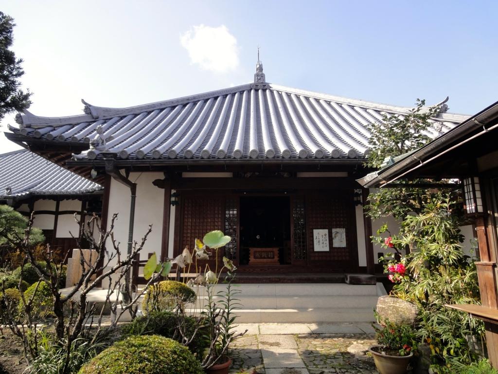 f:id:yumimi-kyoto:20161201161613j:plain