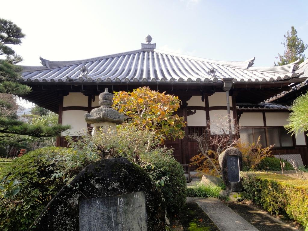 f:id:yumimi-kyoto:20161201162042j:plain