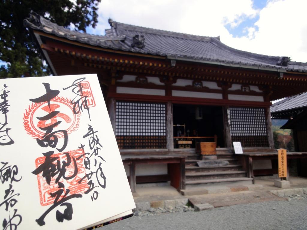 f:id:yumimi-kyoto:20161205154902j:plain