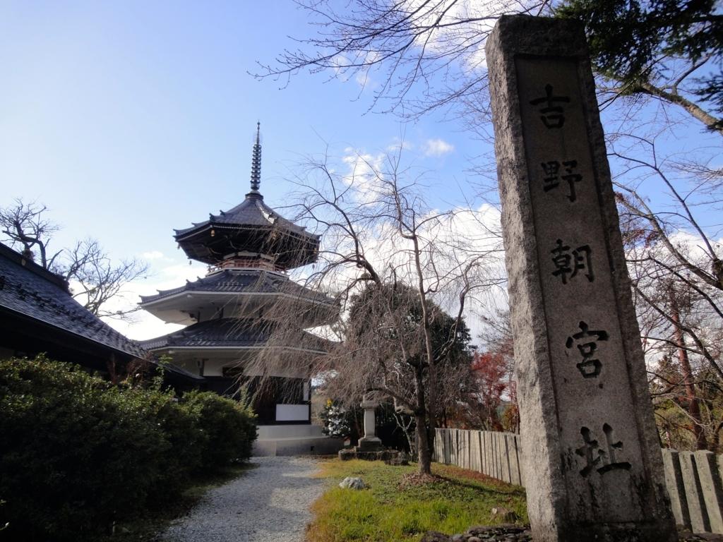 f:id:yumimi-kyoto:20161205160618j:plain