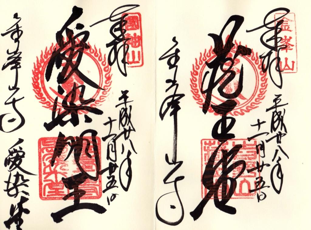 f:id:yumimi-kyoto:20161205162742j:plain