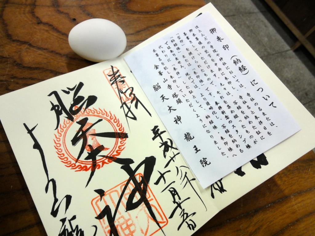 f:id:yumimi-kyoto:20161205171136j:plain