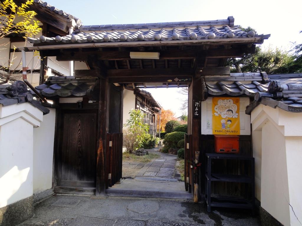 f:id:yumimi-kyoto:20161208165021j:plain