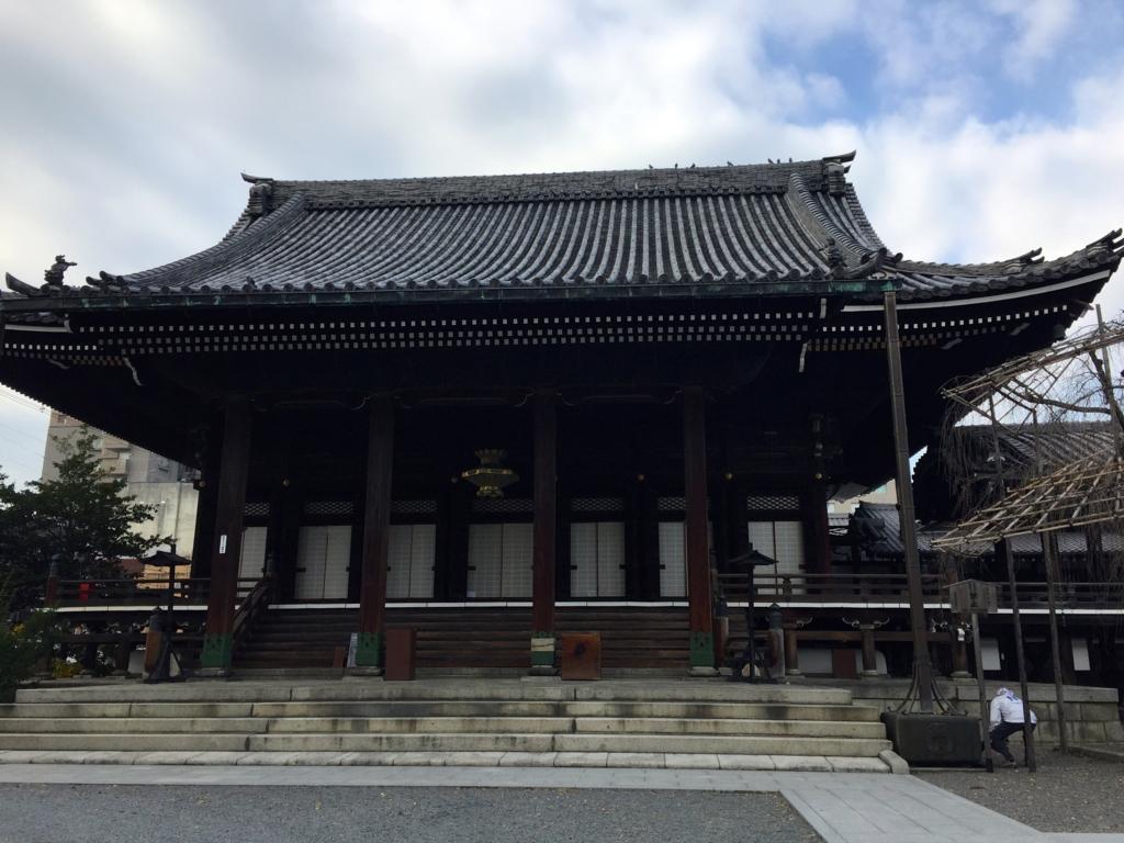 f:id:yumimi-kyoto:20161210113310j:plain