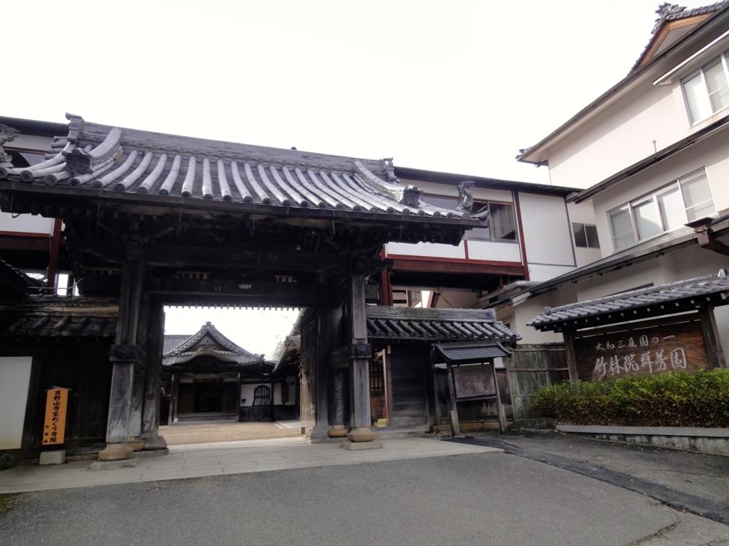 f:id:yumimi-kyoto:20161215161150j:plain