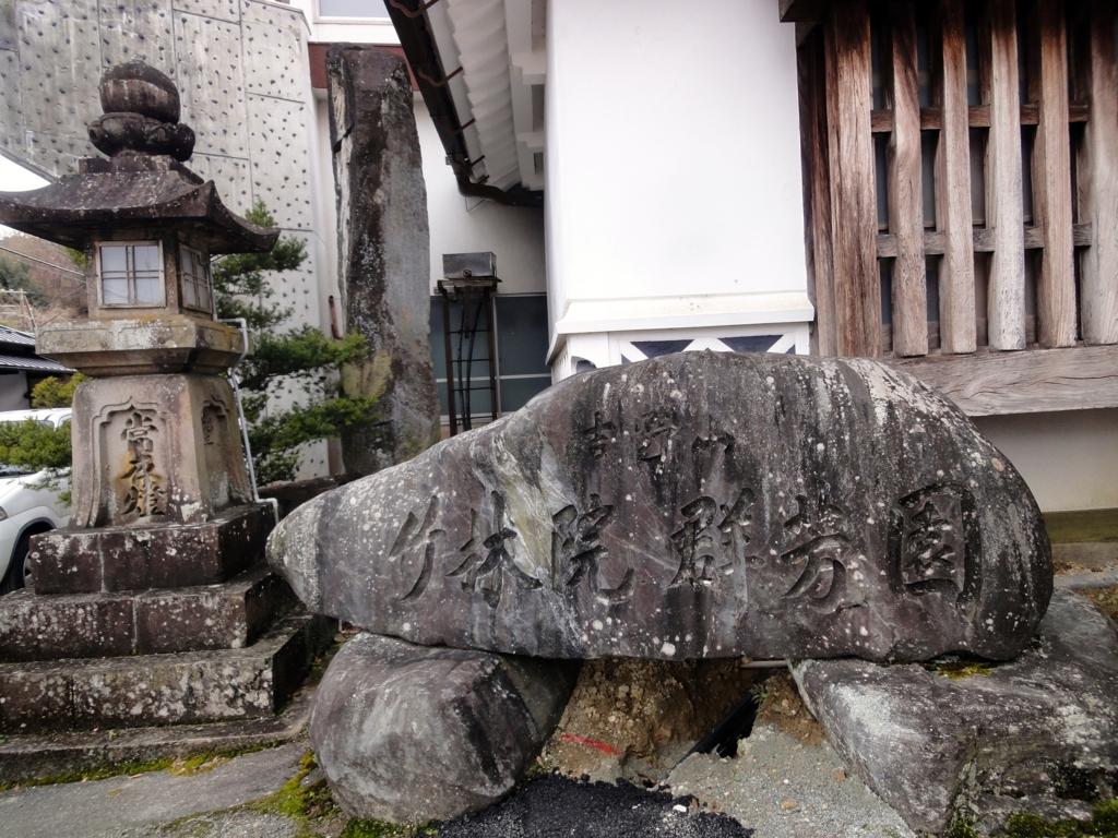 f:id:yumimi-kyoto:20161215161554j:plain
