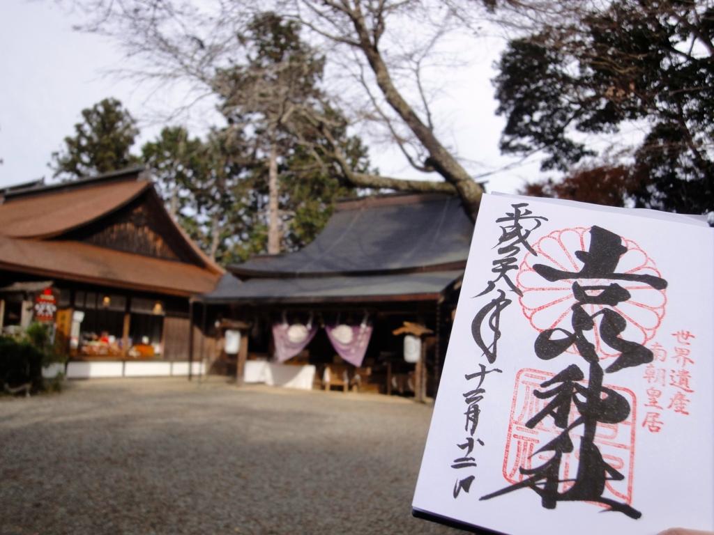 f:id:yumimi-kyoto:20161218093505j:plain