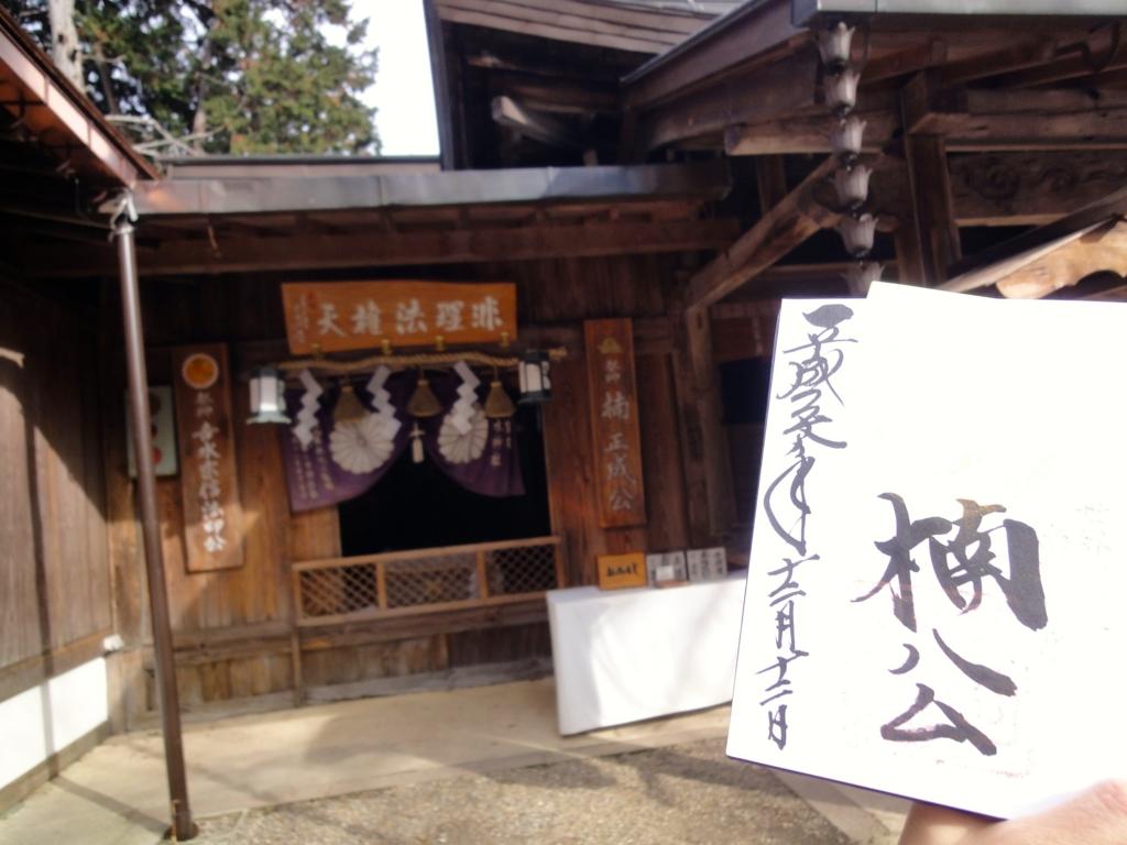 f:id:yumimi-kyoto:20161218100136j:plain
