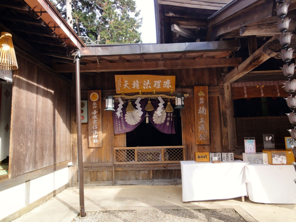 f:id:yumimi-kyoto:20161218100409j:plain