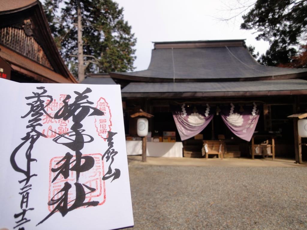 f:id:yumimi-kyoto:20161218100545j:plain