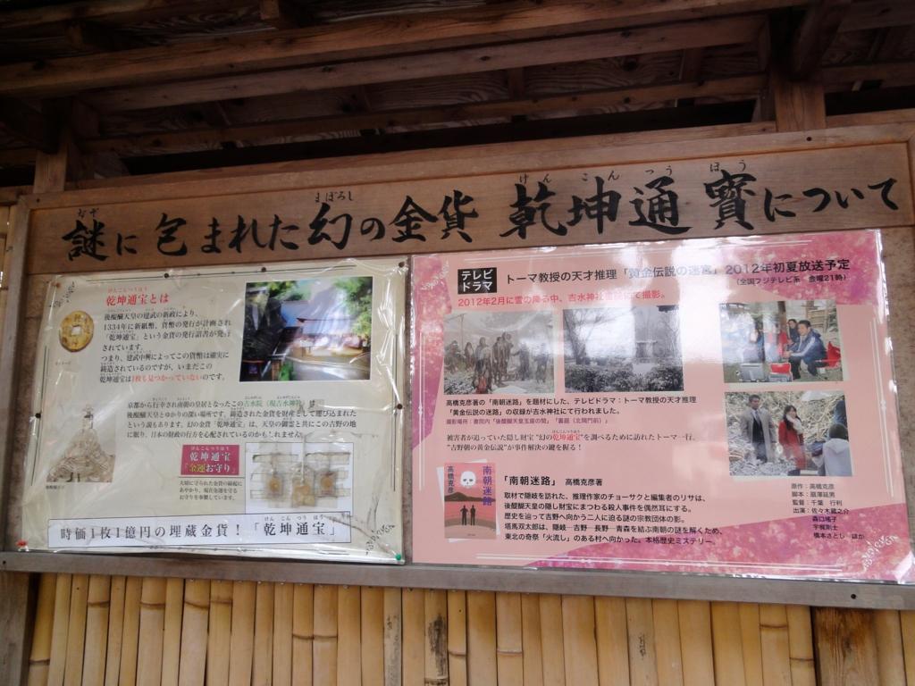 f:id:yumimi-kyoto:20161218101700j:plain