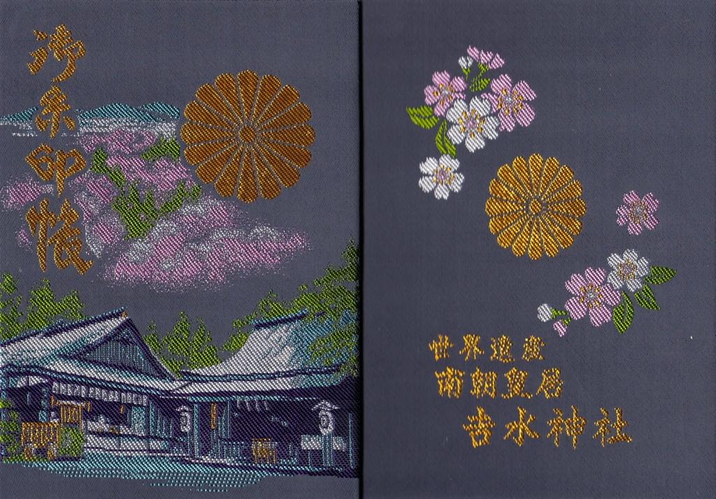 f:id:yumimi-kyoto:20161218102834j:plain