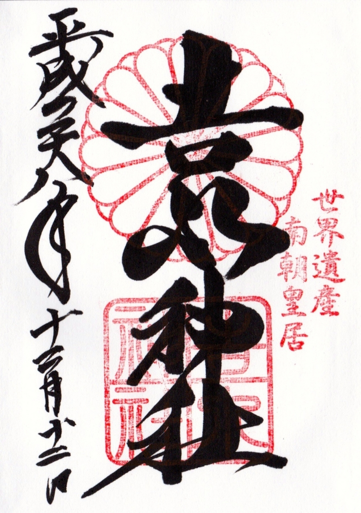 f:id:yumimi-kyoto:20161218102945j:plain