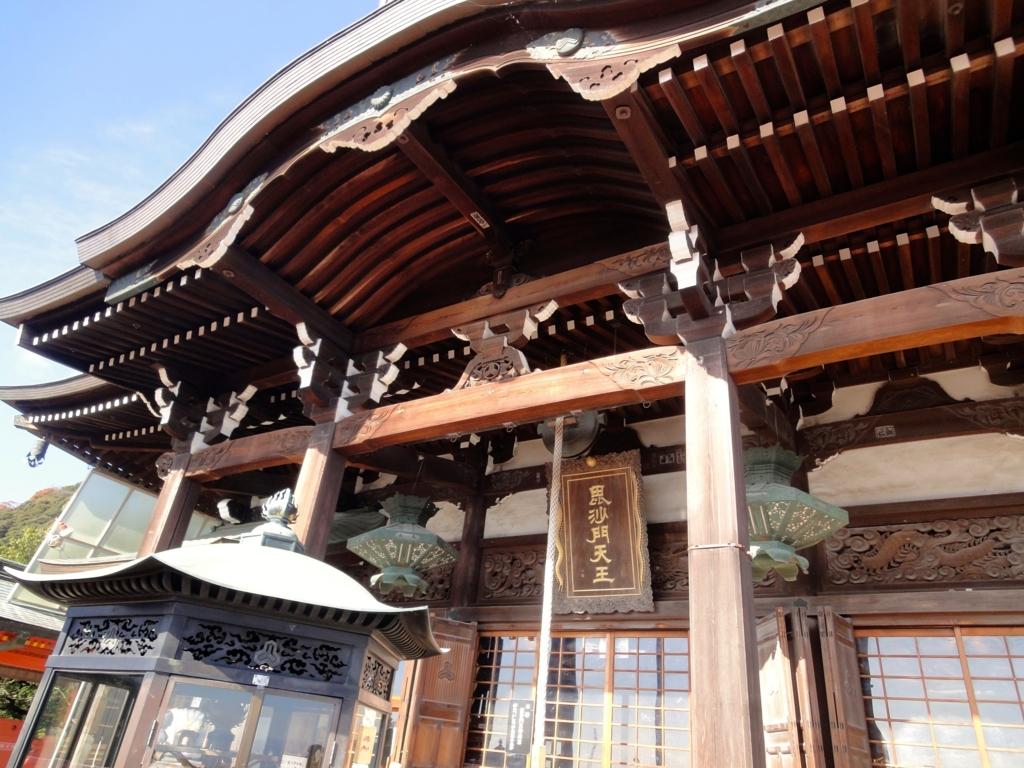 f:id:yumimi-kyoto:20161222101557j:plain