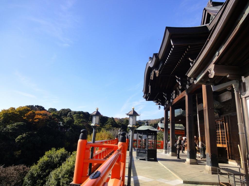 f:id:yumimi-kyoto:20161222103427j:plain