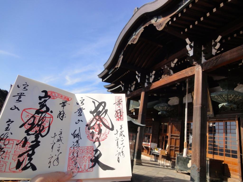 f:id:yumimi-kyoto:20161222103555j:plain