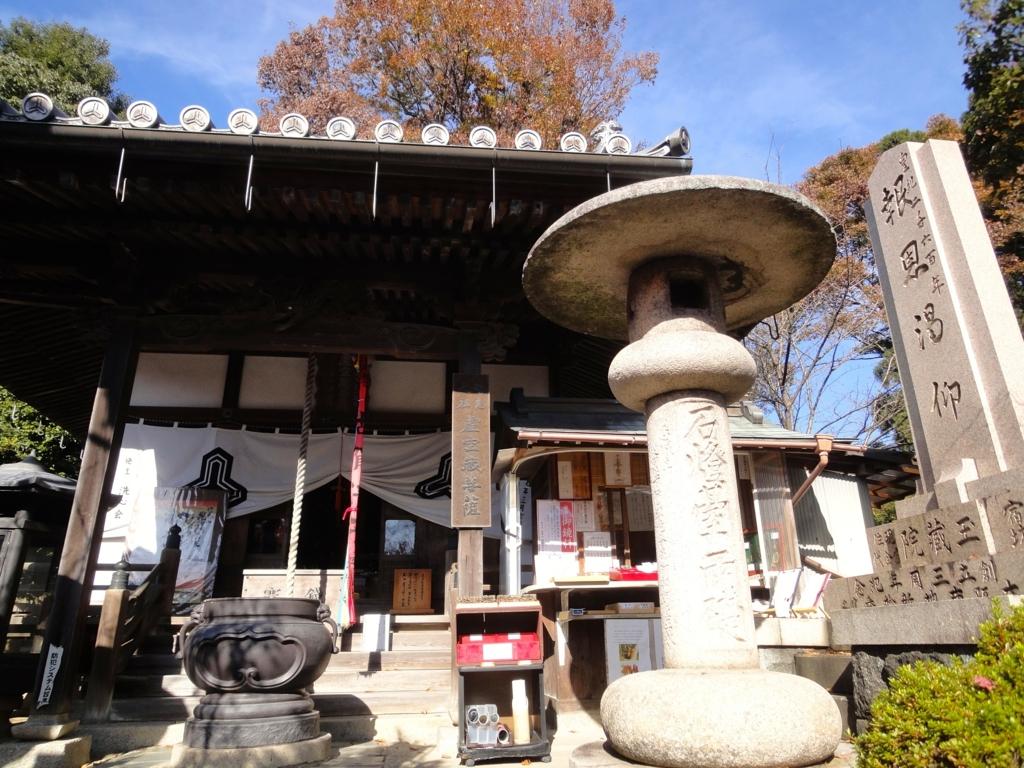 f:id:yumimi-kyoto:20161222165224j:plain