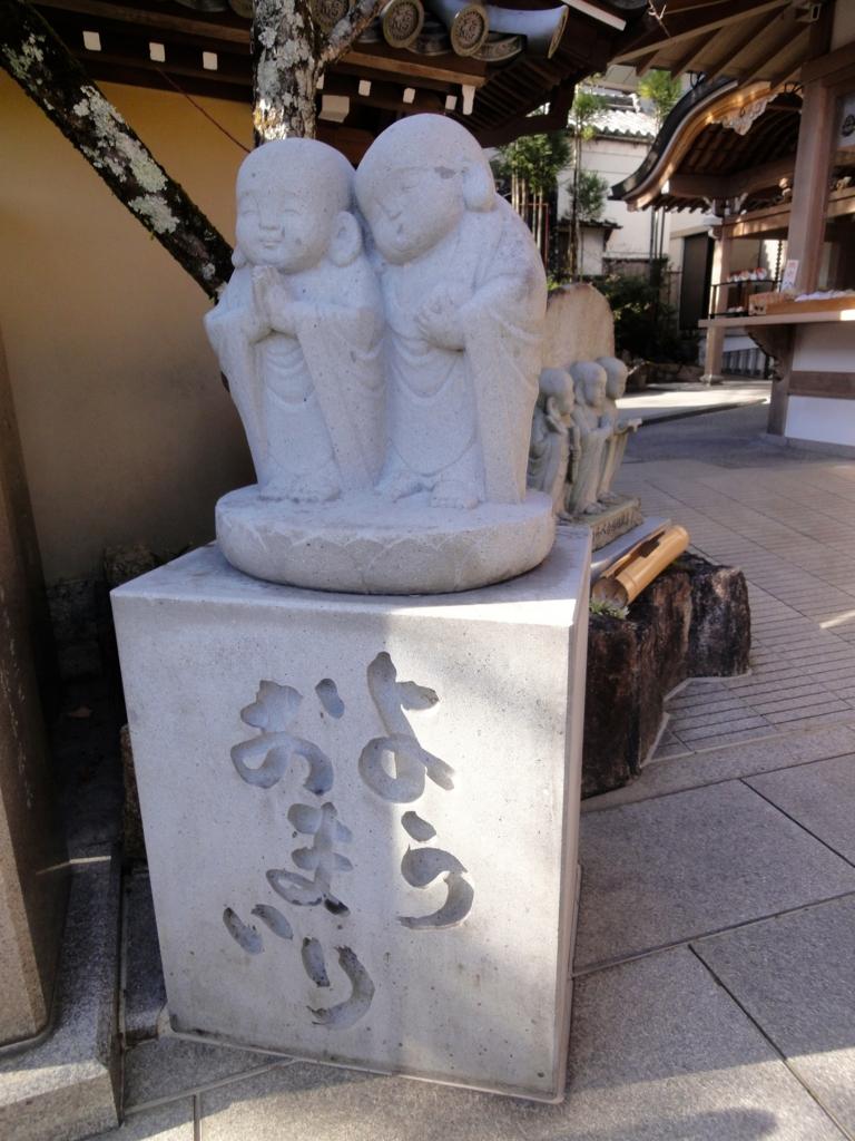f:id:yumimi-kyoto:20161224082051j:plain