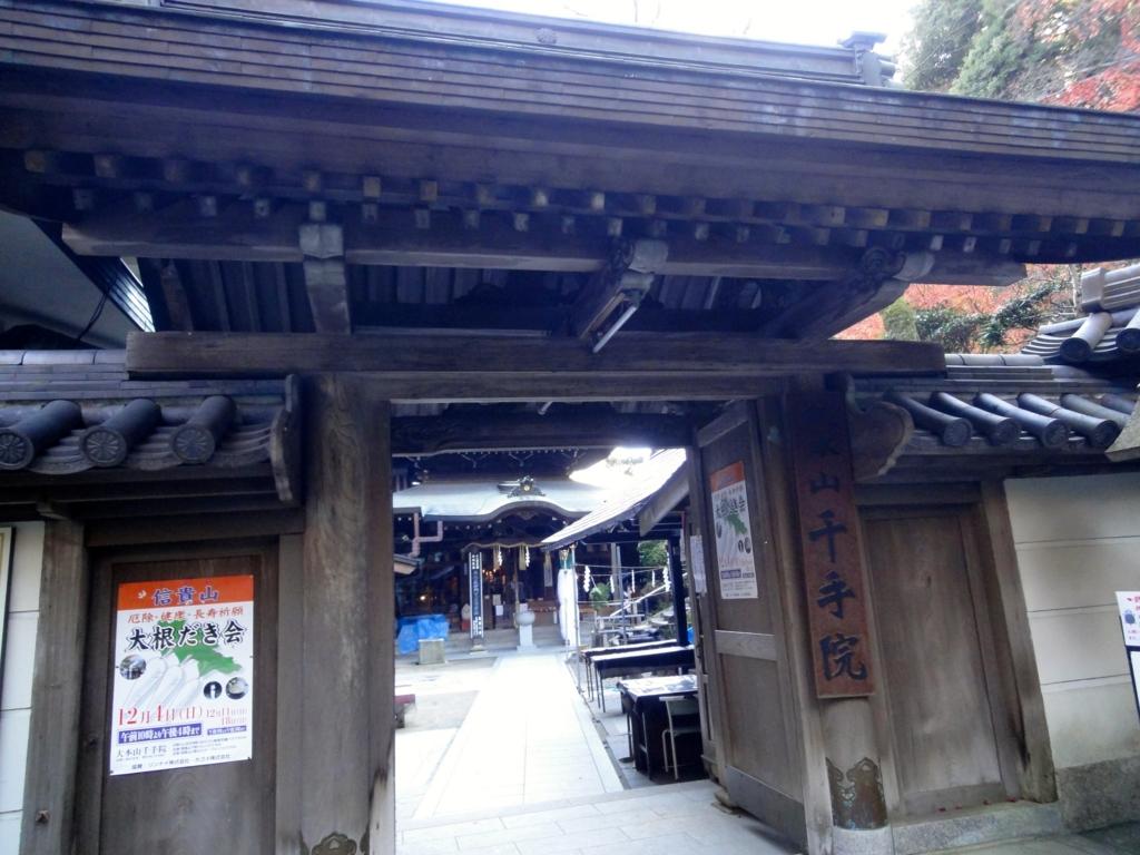 f:id:yumimi-kyoto:20161224084018j:plain