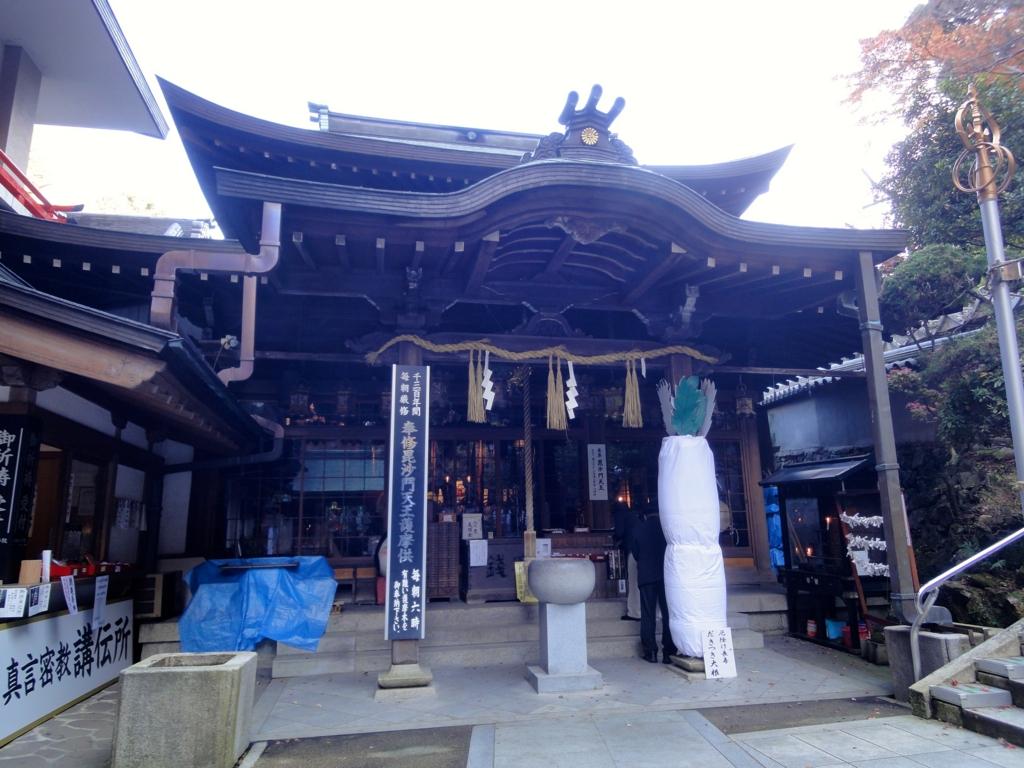 f:id:yumimi-kyoto:20161224084401j:plain
