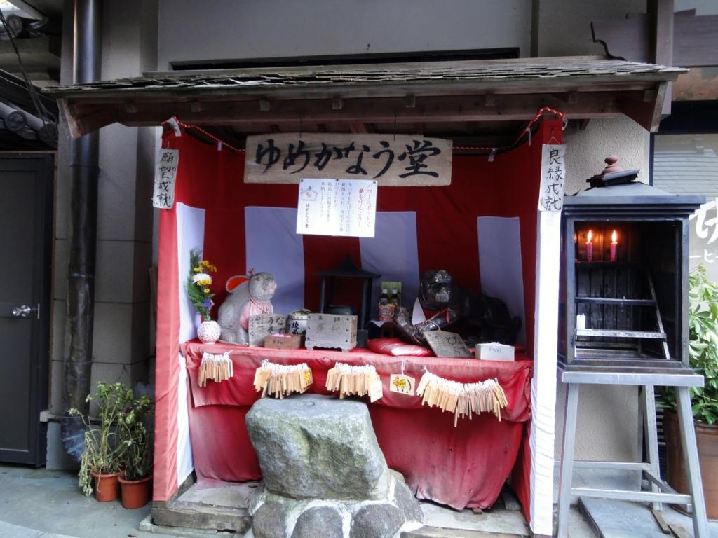 f:id:yumimi-kyoto:20161224084810j:plain