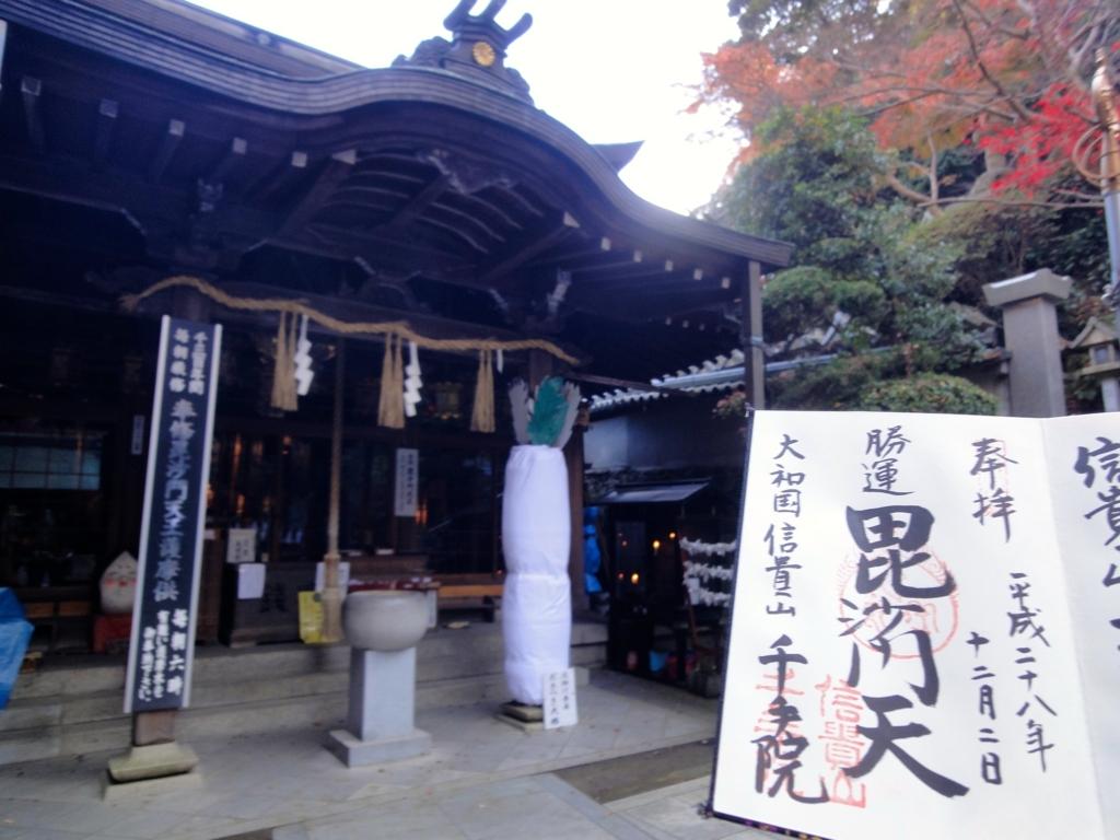 f:id:yumimi-kyoto:20161224084853j:plain