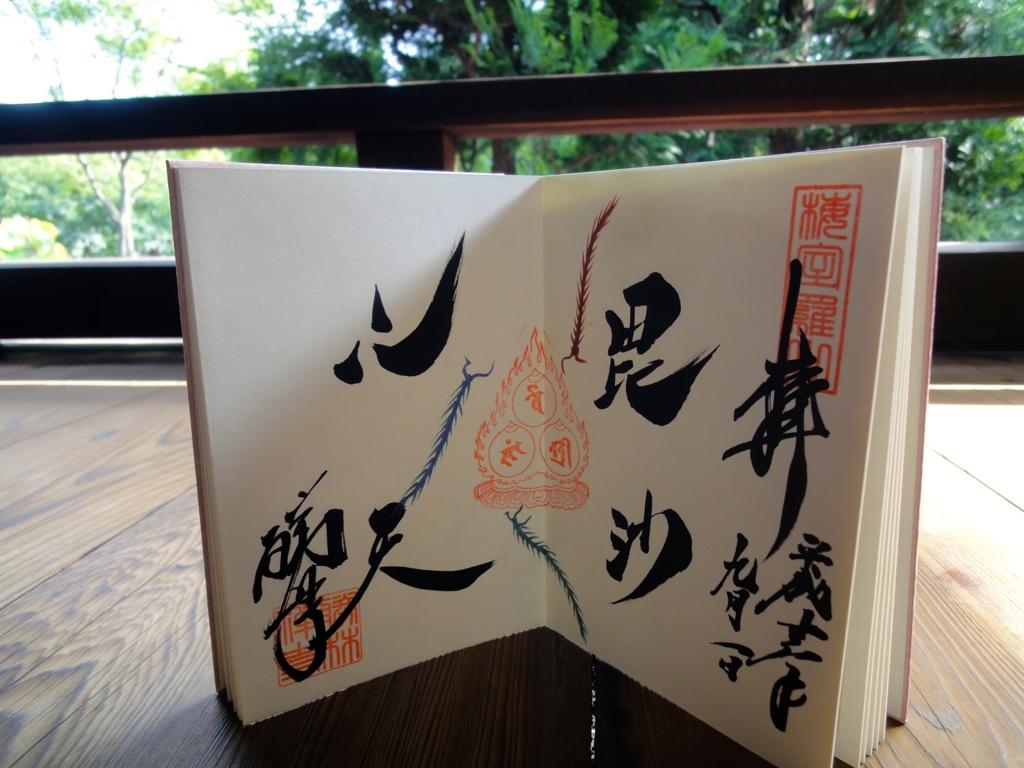 f:id:yumimi-kyoto:20161229180549j:plain