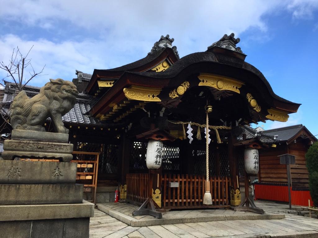 f:id:yumimi-kyoto:20161230073436j:plain