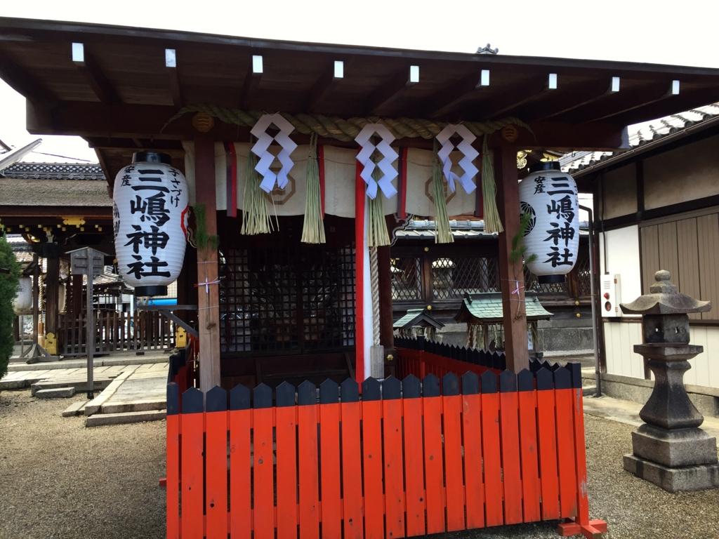 f:id:yumimi-kyoto:20161230074539j:plain