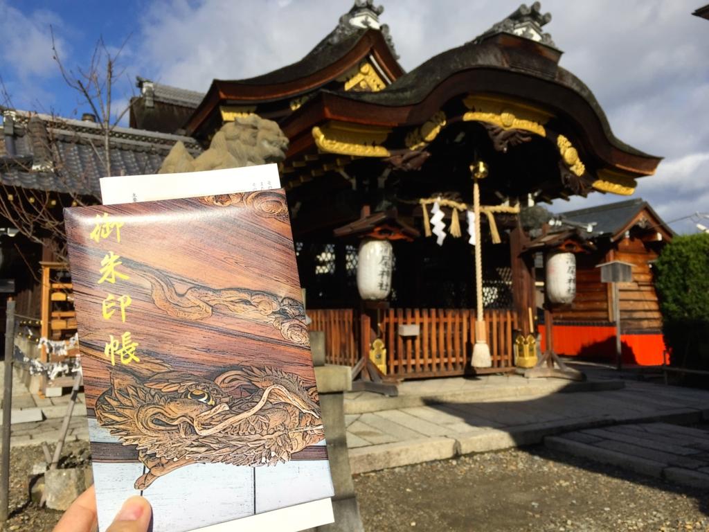 f:id:yumimi-kyoto:20161230075644j:plain