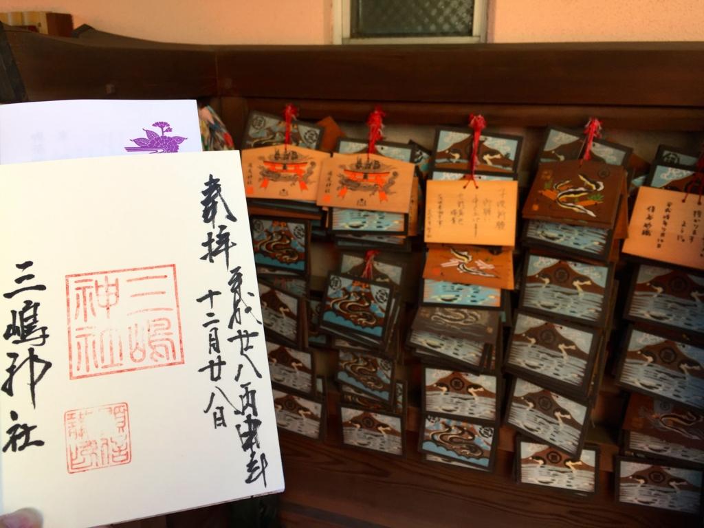 f:id:yumimi-kyoto:20161230075935j:plain
