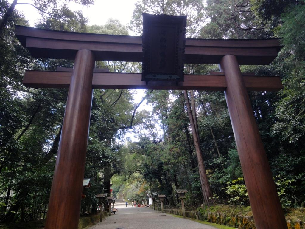 f:id:yumimi-kyoto:20170106164331j:plain