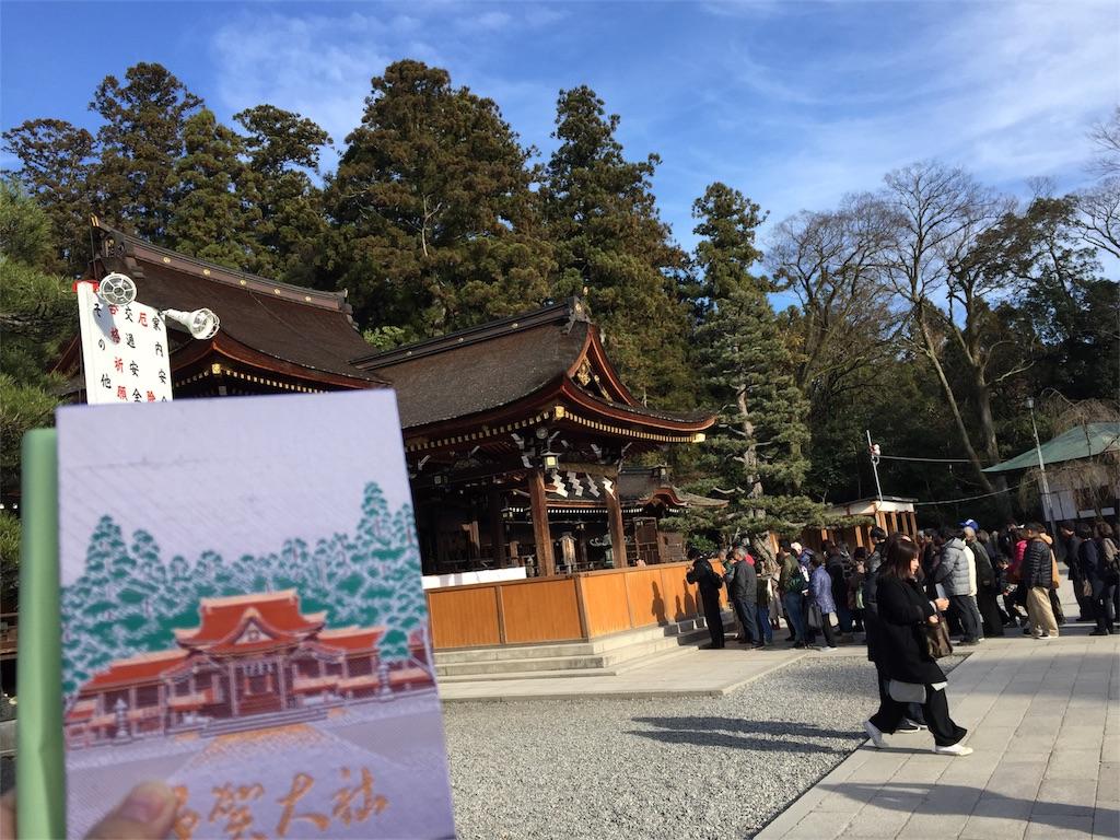 f:id:yumimi-kyoto:20170110162700j:image