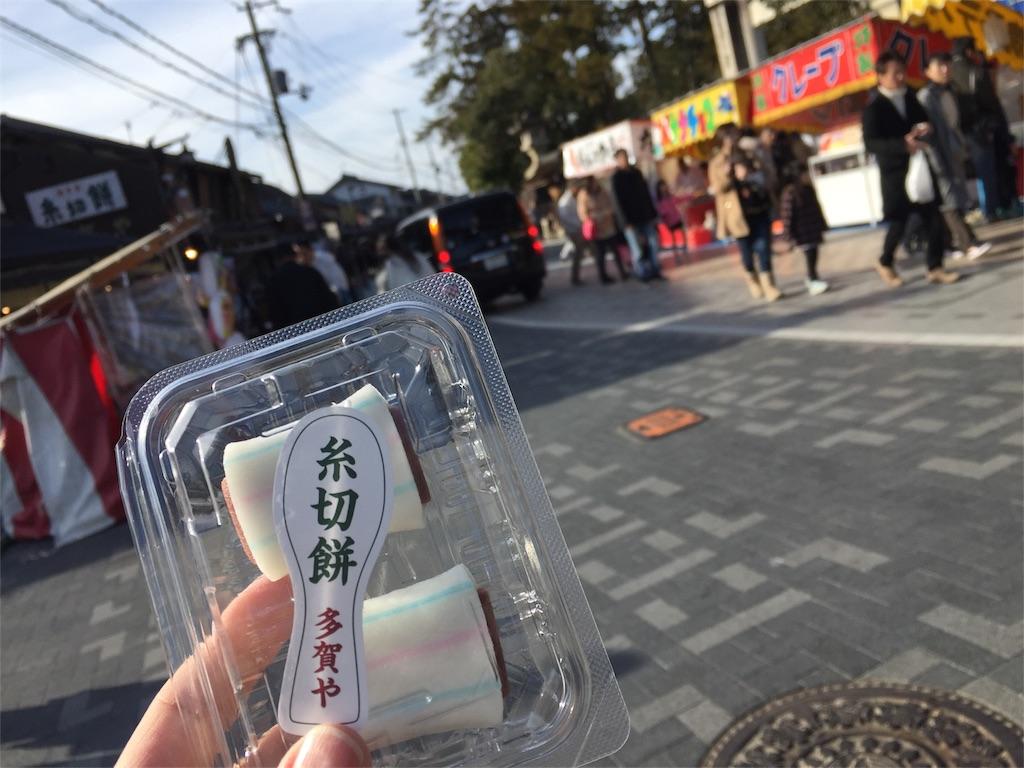 f:id:yumimi-kyoto:20170110162736j:image
