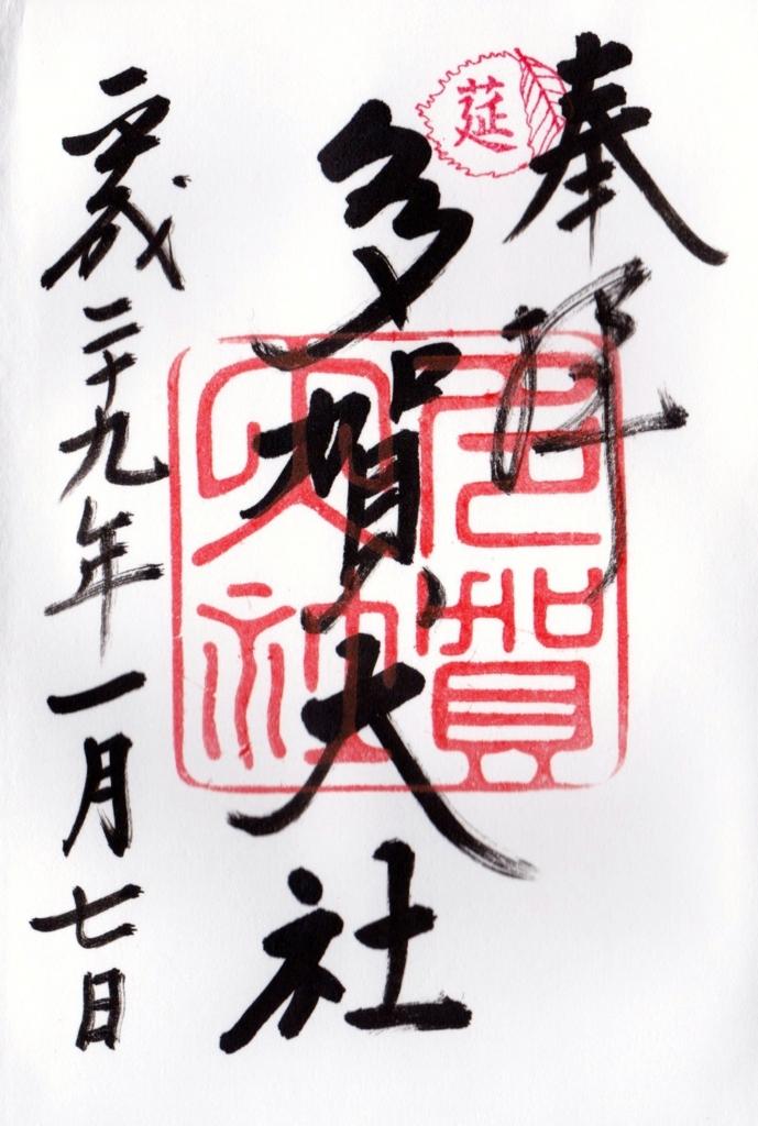 f:id:yumimi-kyoto:20170110170449j:plain