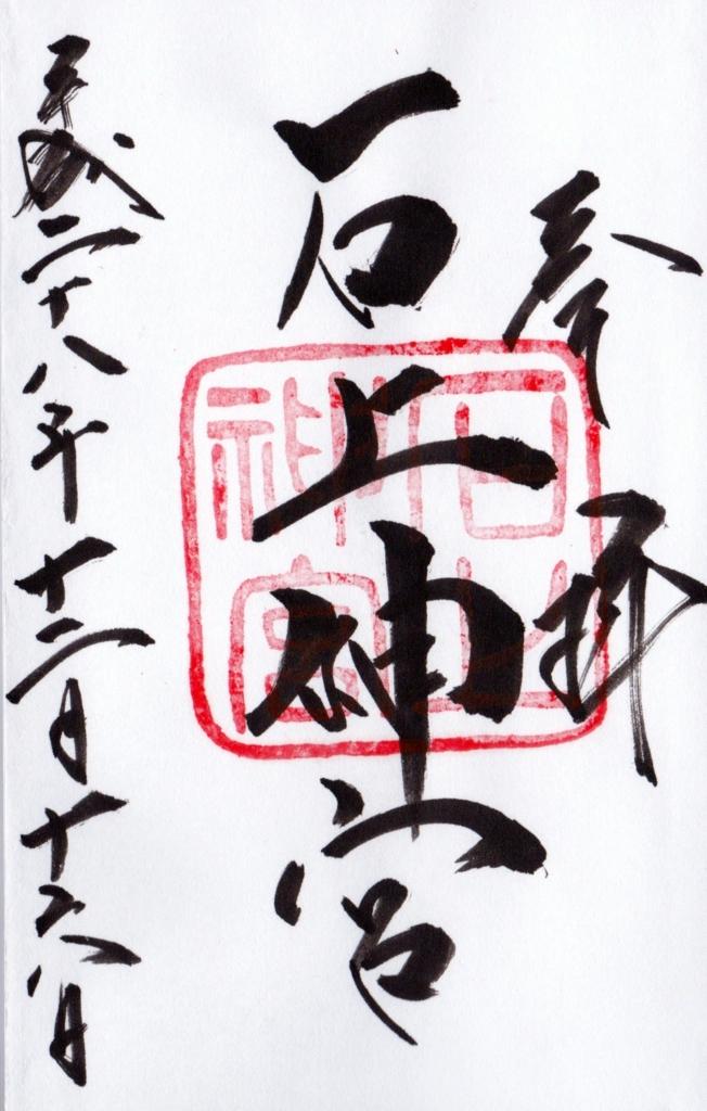 f:id:yumimi-kyoto:20170114123031j:plain