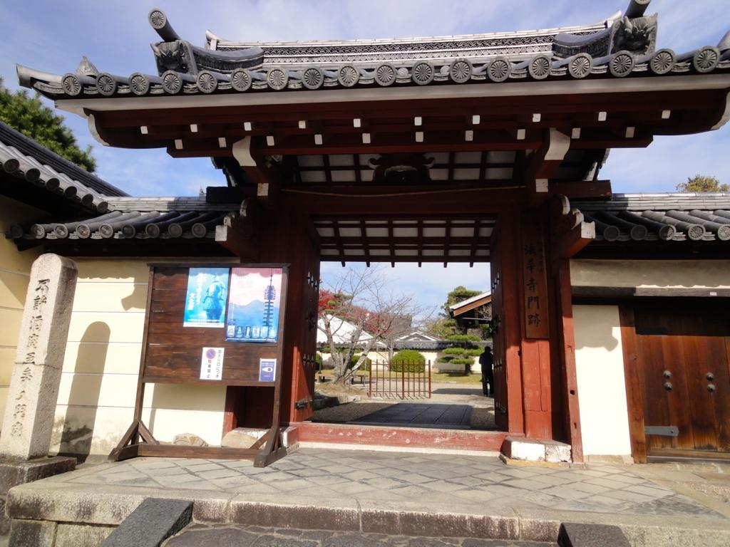 f:id:yumimi-kyoto:20170116143305j:plain
