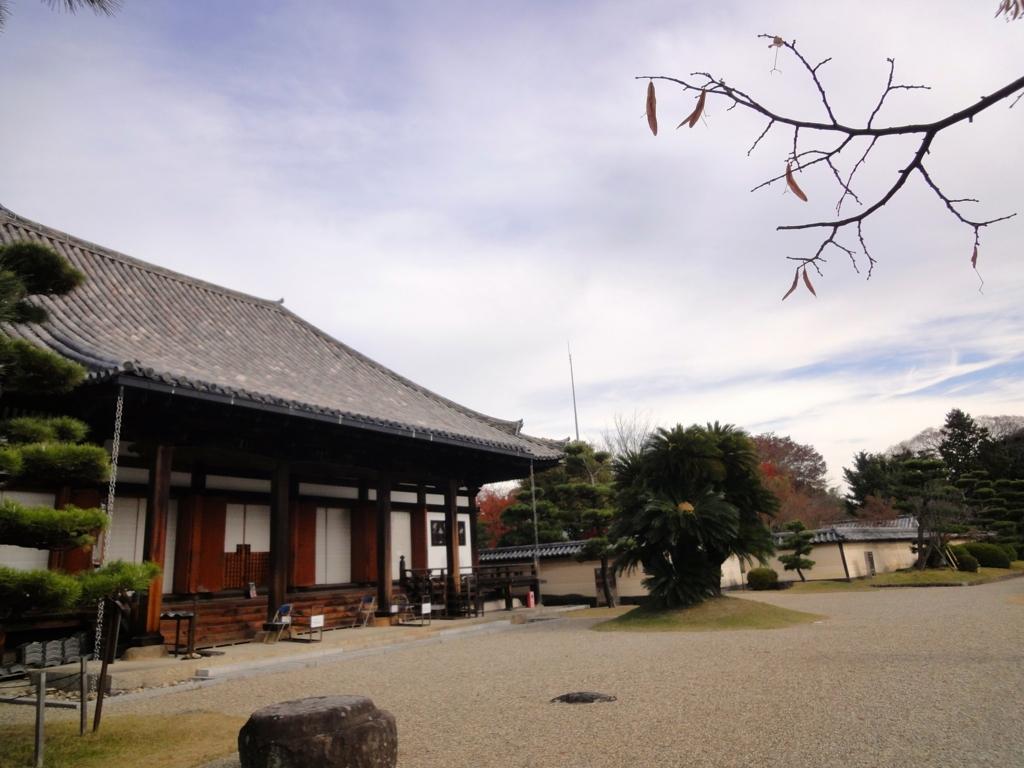 f:id:yumimi-kyoto:20170116145429j:plain