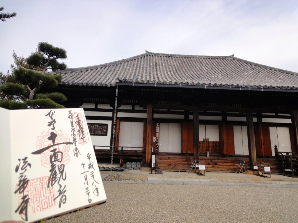 f:id:yumimi-kyoto:20170116151834j:plain