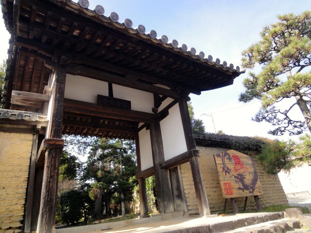 f:id:yumimi-kyoto:20170117160112j:plain