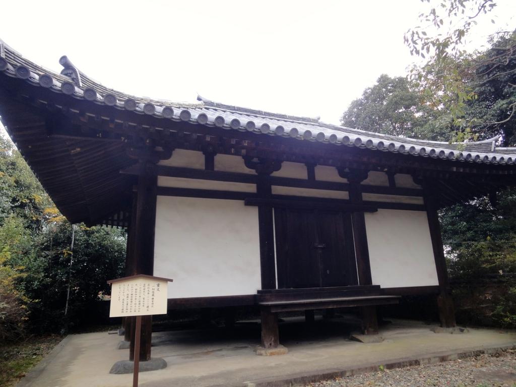 f:id:yumimi-kyoto:20170117170135j:plain